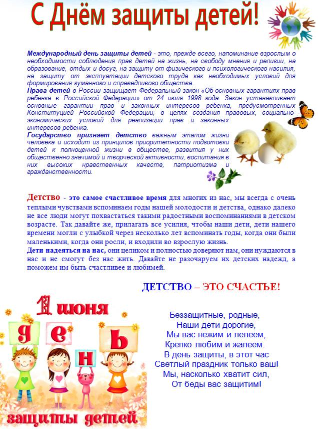 ведение детских праздников Улица Советской Армии